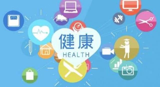 """决定健康的""""三大要素""""?(不是所有跟您谈健康的人,都想卖您产品!)2019.03.02"""