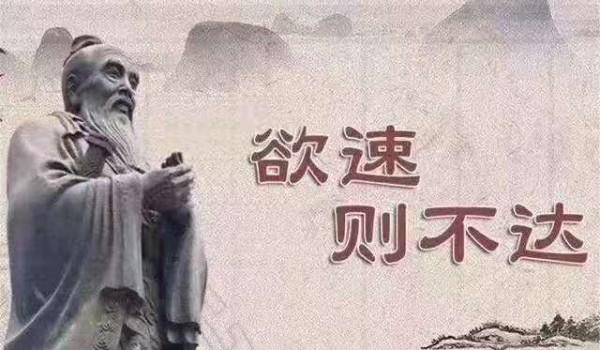 腾讯会议分享集结号{相信平台的玩家}